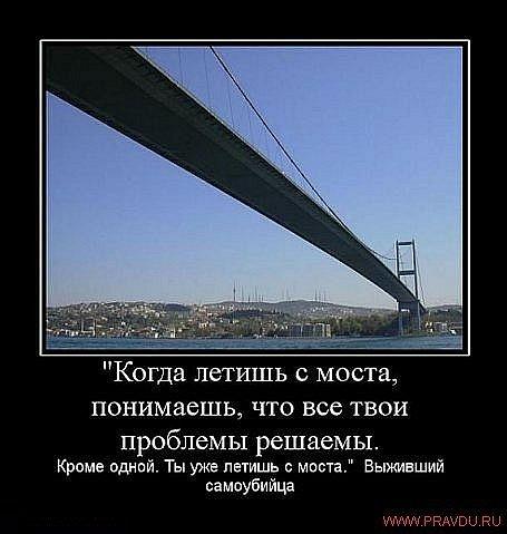 x_3afa0a27.jpg
